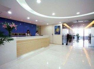 Kexueyuan South Road, Hai Dian District, HaiDian, HaiDian, 100080
